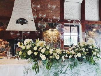 Kraina Balonów -Dekoracje balonowe, balony, LED, hel, poczta balonowa,, Dekoracje ślubne Olsztyn