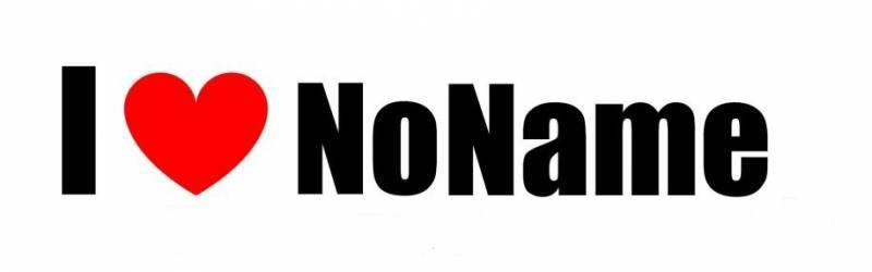 Zespół NO NAME BAND, Gliwice - zdjęcie 1