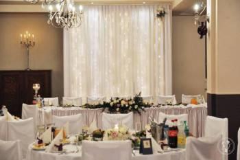 Park na Wojskiego sala weselna, Sale weselne Kosów Lacki