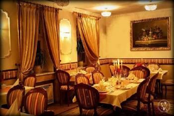 Hotel Zaodrze, Sale weselne Opole