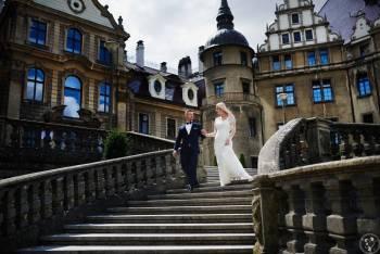 ANPRO STUDIO / PROFESSIONAL VIDEO AGENCY / film I fotografia, Kamerzysta na wesele Starachowice