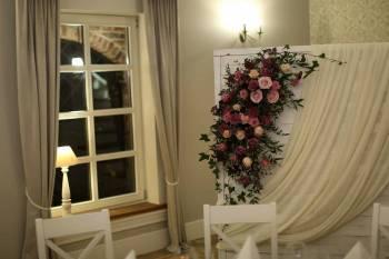 Pracownia Kwiatów Agaty Polej - dekoracje i florystyka ślubna, Dekoracje ślubne Kozienice