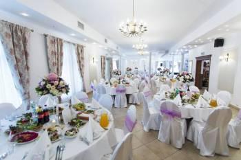 Sala Bankietowa Gala, Sale weselne Zakroczym