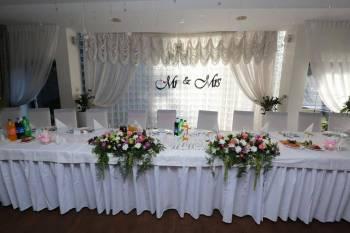 Villa Park na Wasze wesele , Sale weselne Kamień Pomorski