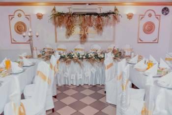 Sala Weselna Agata, Sale weselne Pułtusk