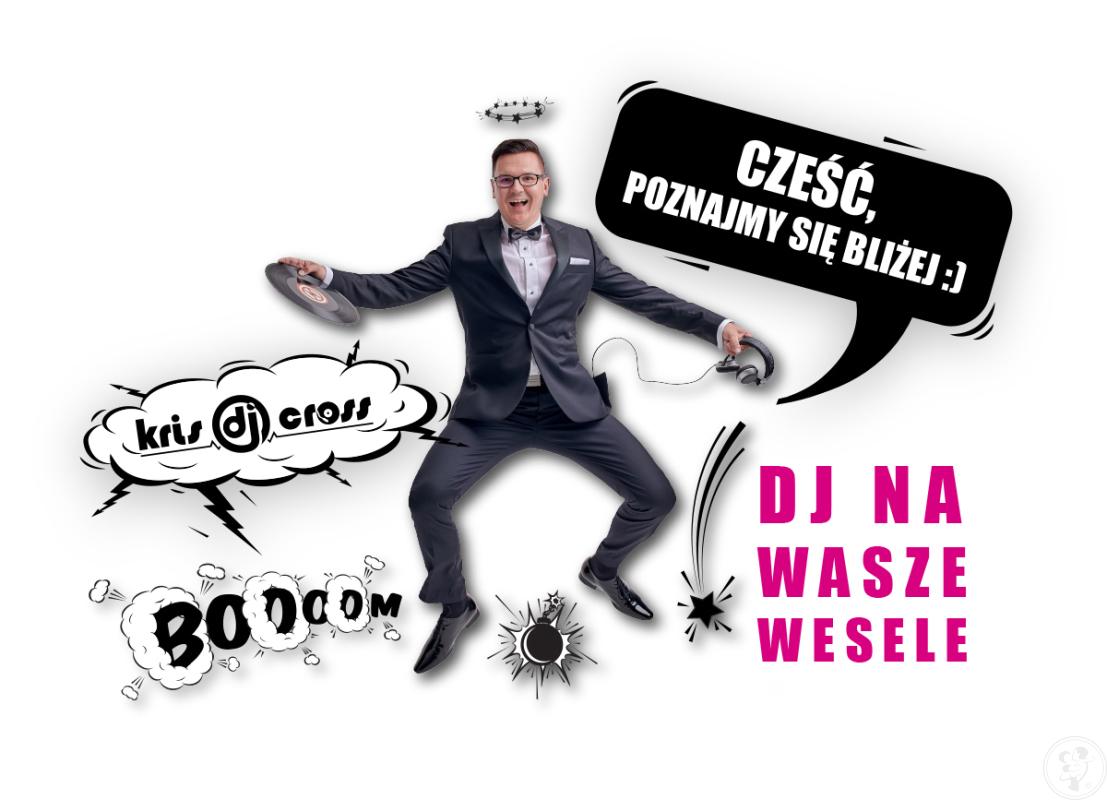 DJ Kris Cross na wesele SAX KONFERANSJER CIĘŻKI DYM DEKORACJA ŚWIATŁEM, Piła - zdjęcie 1