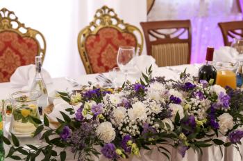 Hotel Arkadia Royal, Sale weselne Nasielsk