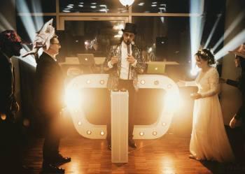 Dobry DJ na Wesele , DJ na wesele Iłża