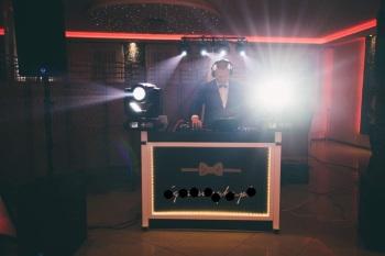 DJ - Wodzirej na Twoje przyjęcie, DJ na wesele Hrubieszów