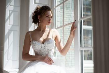 Catherine- Salon Sukien Ślubnych, Salon sukien ślubnych Lipsk