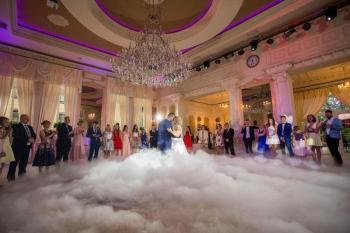 Taniec w chmurach  /  napisy LOVE / dekoracja światłem /, Ciężki dym Stęszew