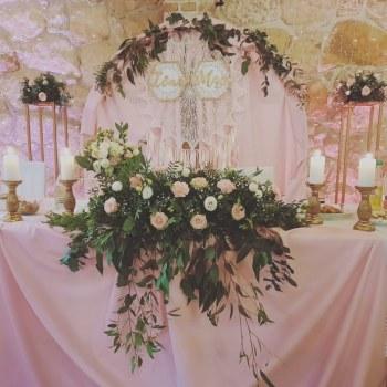 Dekoraciarnia - pracownia florystyczna - dekoracje slubne i weselne, Dekoracje ślubne Kowary
