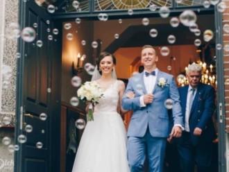 Bańki mydlane podczas Twojego ślubu!,  Radom