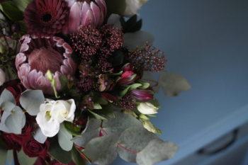 Wildflowers Dekoracje Ślubne, Dekoracje ślubne Gniezno