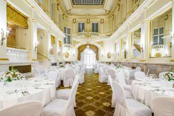 Polonia Palace Hotel, Sale weselne Kosów Lacki