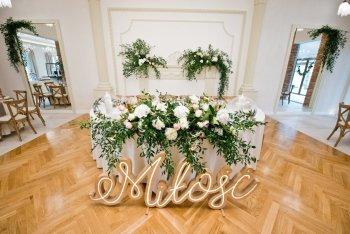 Bukieciarnia Atelier - profesjonalna dekoracja ślubna, Dekoracje ślubne Nowy Targ