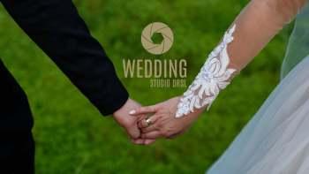 Wedding Studio DRSL - wideo ślubne 4K, Kamerzysta na wesele Kąty Wrocławskie