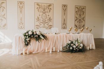 Twins Flowers - wyjątkowe dekoracje sal weselnych i kościołów, Dekoracje ślubne Jabłonowo Pomorskie