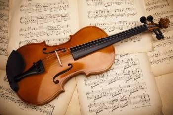 Oprawa muzyczna ślubu- skrzypce na ślub, Oprawa muzyczna ślubu Pińczów