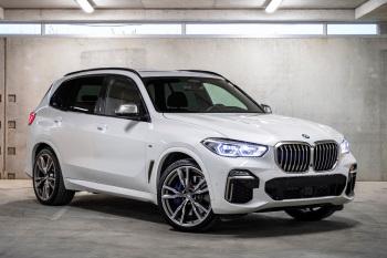 💖NOWE LUKSUSOWE BMW X5 M DO ŚLUBU 👰🤵💖, Samochód, auto do ślubu, limuzyna Mińsk Mazowiecki