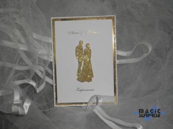 Zaproszenia ślubne ręcznie robione - Magic Surprise, Zaproszenia ślubne Turek