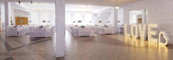 Sala Bankietowa Rembertów - nowe wnętrza, wolne terminy 2021, Sale weselne Nasielsk