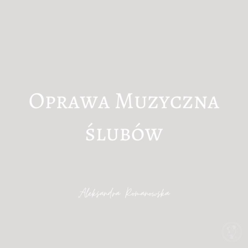 Oprawa Muzyczna Ślubów - Skrzypce - Aleksandra Romanowska, Suwałki - zdjęcie 1