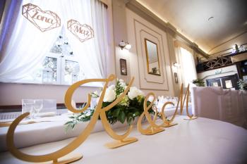 Sala weselna Złota Podkowa, Sale weselne Poręba