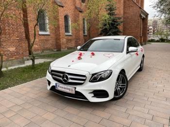Auto samochód do ślubu Biały Mercedes-Benz klasa E AMG, Samochód, auto do ślubu, limuzyna Radomsko