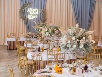 PROJECT WEDDING - dekoracje ślubne + wedding planner,  Łodź