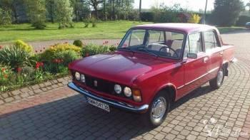 FIAT 125P Jedyny w swoim rodzaju!, Samochód, auto do ślubu, limuzyna Szepietowo