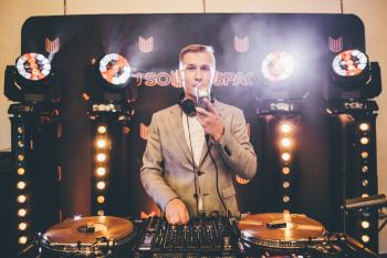 DJ Soundspace - DJ/Konferansjer w dobrym stylu!, DJ na wesele Bogatynia