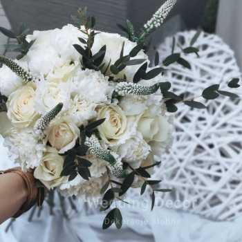 Dekoracje ślubne Wedding Decor, Dekoracje ślubne Radomsko