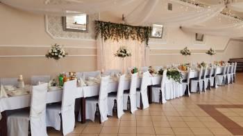 Sala Aria, Sale weselne Wisła