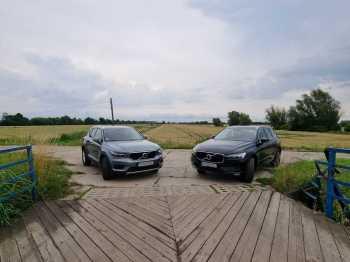 PIĘKNE AUTA DO ŚLUBU: VOLVO XC 60 I VOLVO XC 40, Samochód, auto do ślubu, limuzyna Słupsk