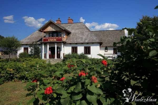 Centrum Turystyki i Rekreacji , Niedzica - zdjęcie 1