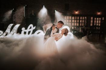 Zarezerwuj swoje najpiękniejsze wspomnienia ❤️ FOTO & VIDEO - DRON  ❤️, Kamerzysta na wesele Kalisz