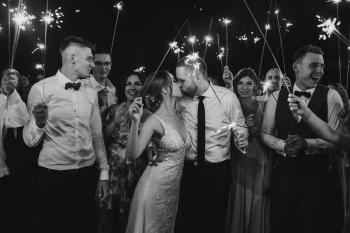 Sebastian Karcz Fotografia Ślubna - EMOCJE • MIŁOŚĆ • CHWILE