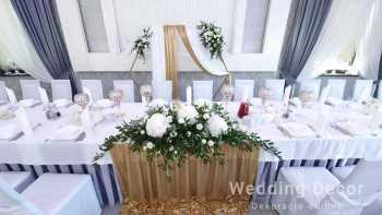 Dekoracje ślubne Wedding Decor, Dekoracje ślubne Aleksandrów Łódzki