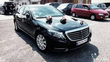 Ekskluzywny Mercedes Klasa S, Samochód, auto do ślubu, limuzyna Lubcza