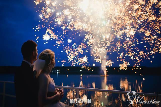 DREAMSPHOTO - Pełen emocji reportaż ślubny, Bytom - zdjęcie 1