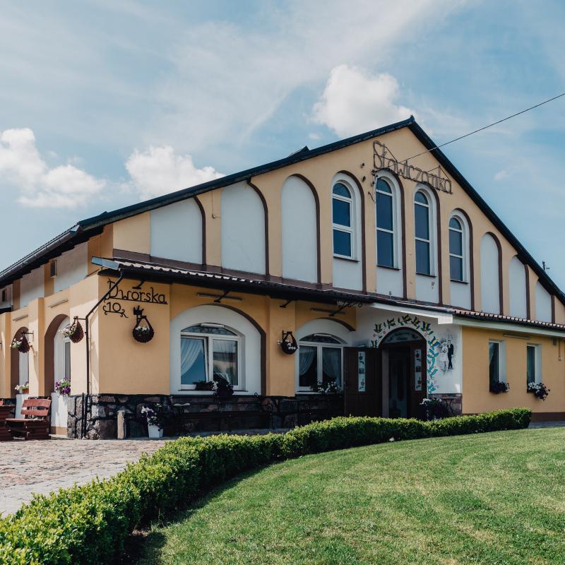 Sala Weselna Słowiczanka