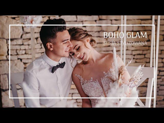 Wedding Land | Dekoracje | Kwiaty | Dodatki - film 1