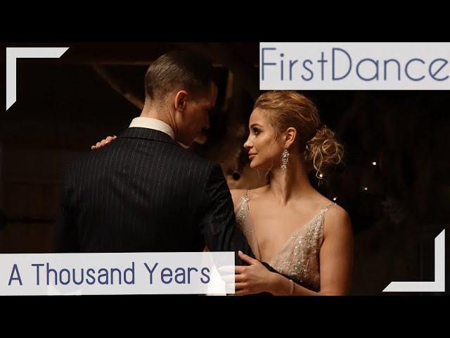 Pierwszy taniec z Mistrzami Świata i Gwiazdami Tańca z Gwiazdami - film 1